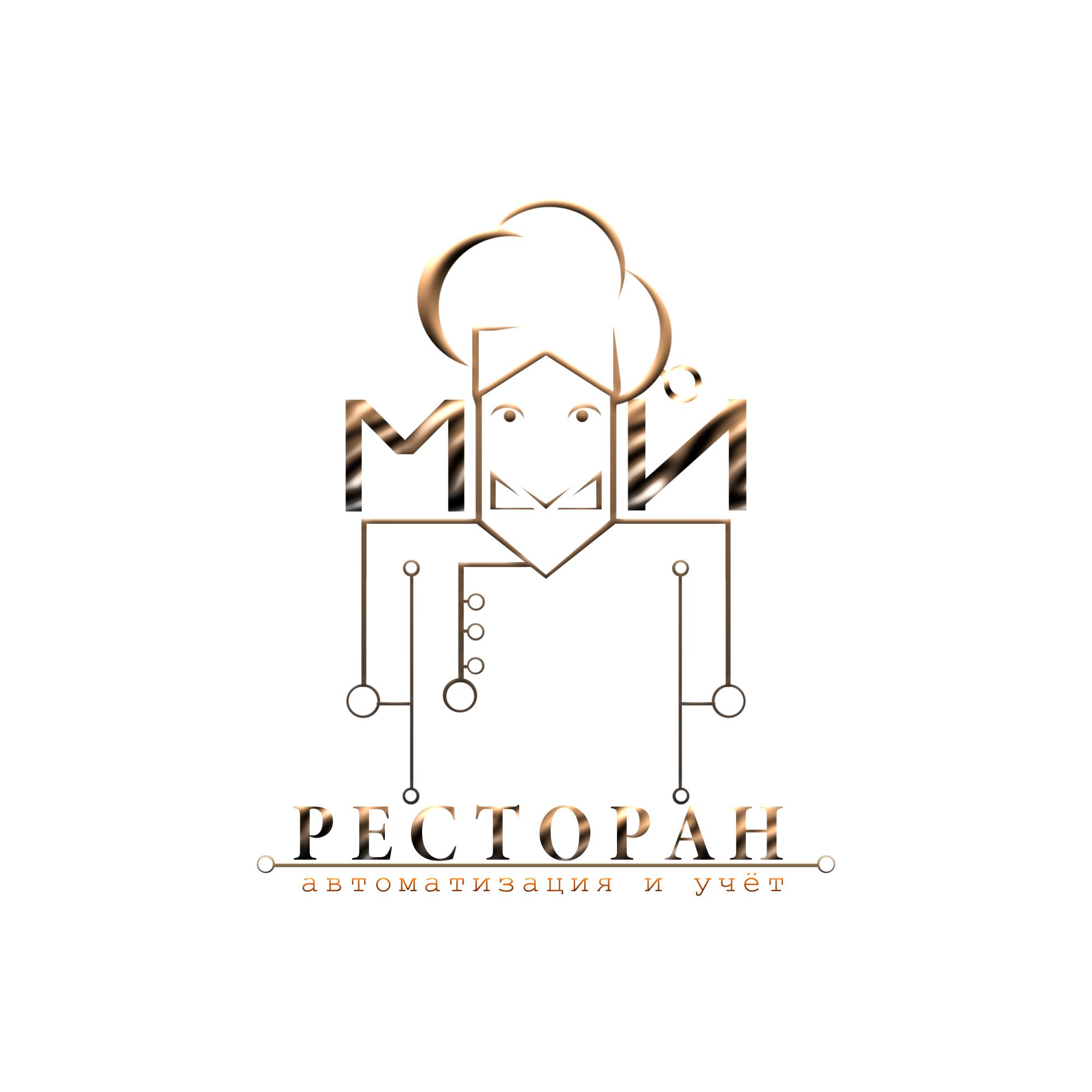 Разработать логотип и фавикон для IT- компании фото f_1145d54235e4e8f8.png