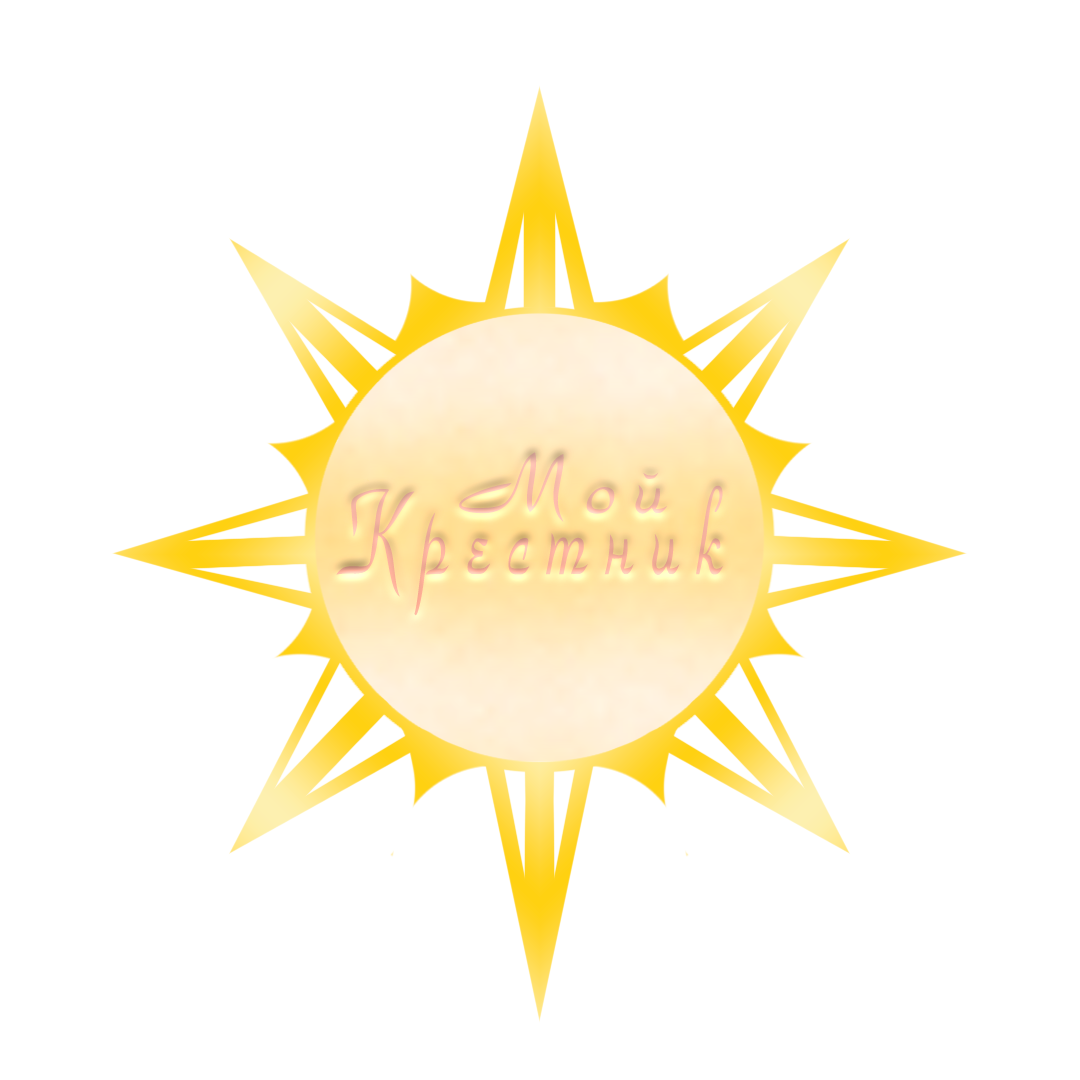 Логотип для крестильной одежды(детской). фото f_3015d4d0b66de13b.png