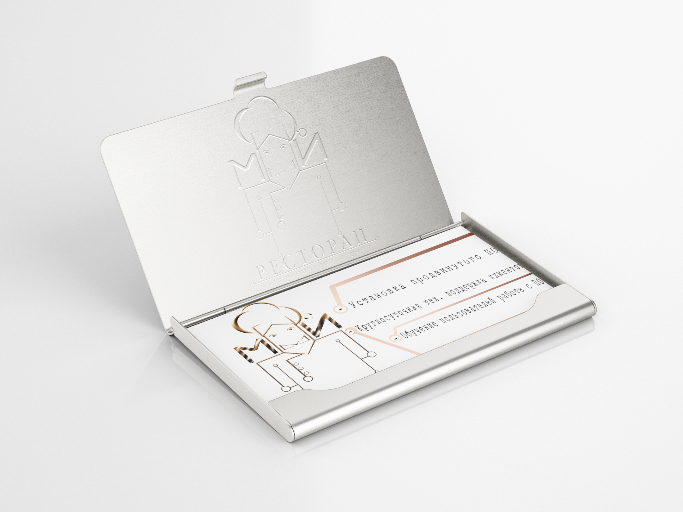 Разработать логотип и фавикон для IT- компании фото f_5735d54236120972.jpg