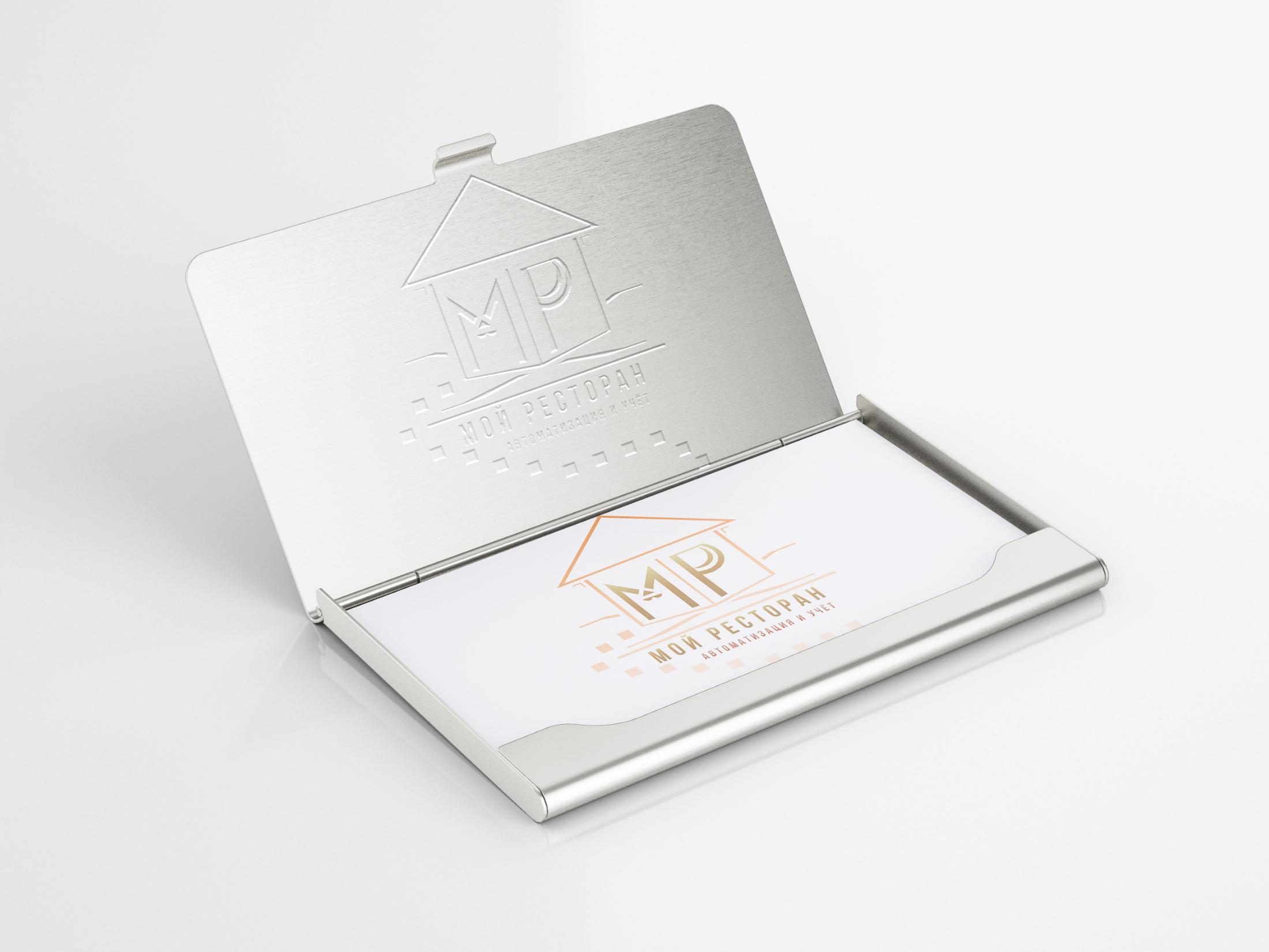 Разработать логотип и фавикон для IT- компании фото f_8225d544cd594986.jpg