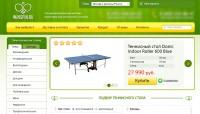 Доработка интернет-магазина теннисных столов