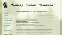 Перенос сайта с самописной CMS на Wordpress