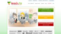 Доработка сайта leads.ru
