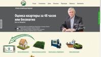 Доработка сайта проф-оценка.рф