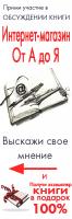 """Аватар группы """"В Контакте"""" посвященной обсуждение книги"""
