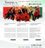 "Дизайн для сайта-визитки клуба ""Танцор"""