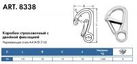 Таблицы с технической информацией 1