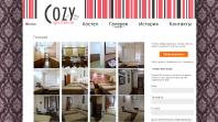 Сайт Cozy Apartment