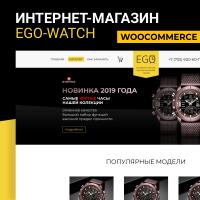 egowatch.kz