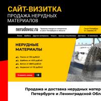pesok-scheben47.ru