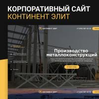 metalminds.ru