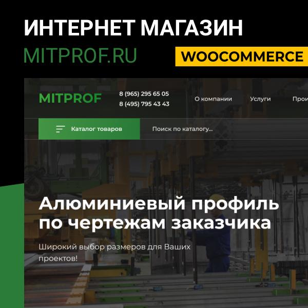 mitprof.ru