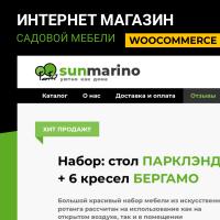 SunMariono (в работе)