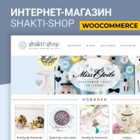shakti-shop.ru