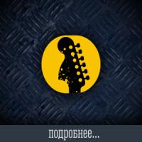 GuitarBattle.kz