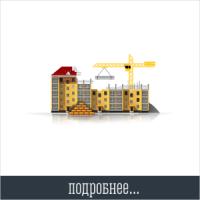 Сайт по поиску недвижимости
