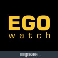 EGOwatch