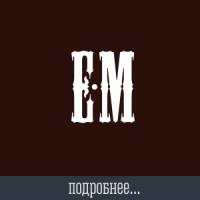 ExeMet (второй вариант)