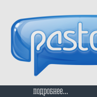pastor.kz