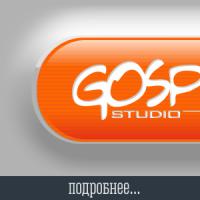 GospelStudio.kz