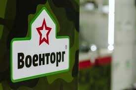 Разработка логотипа для компании военной тематики фото f_470601b3541ef3c2.jpg