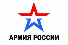 Разработка логотипа для компании военной тематики фото f_692601b353973d11.png