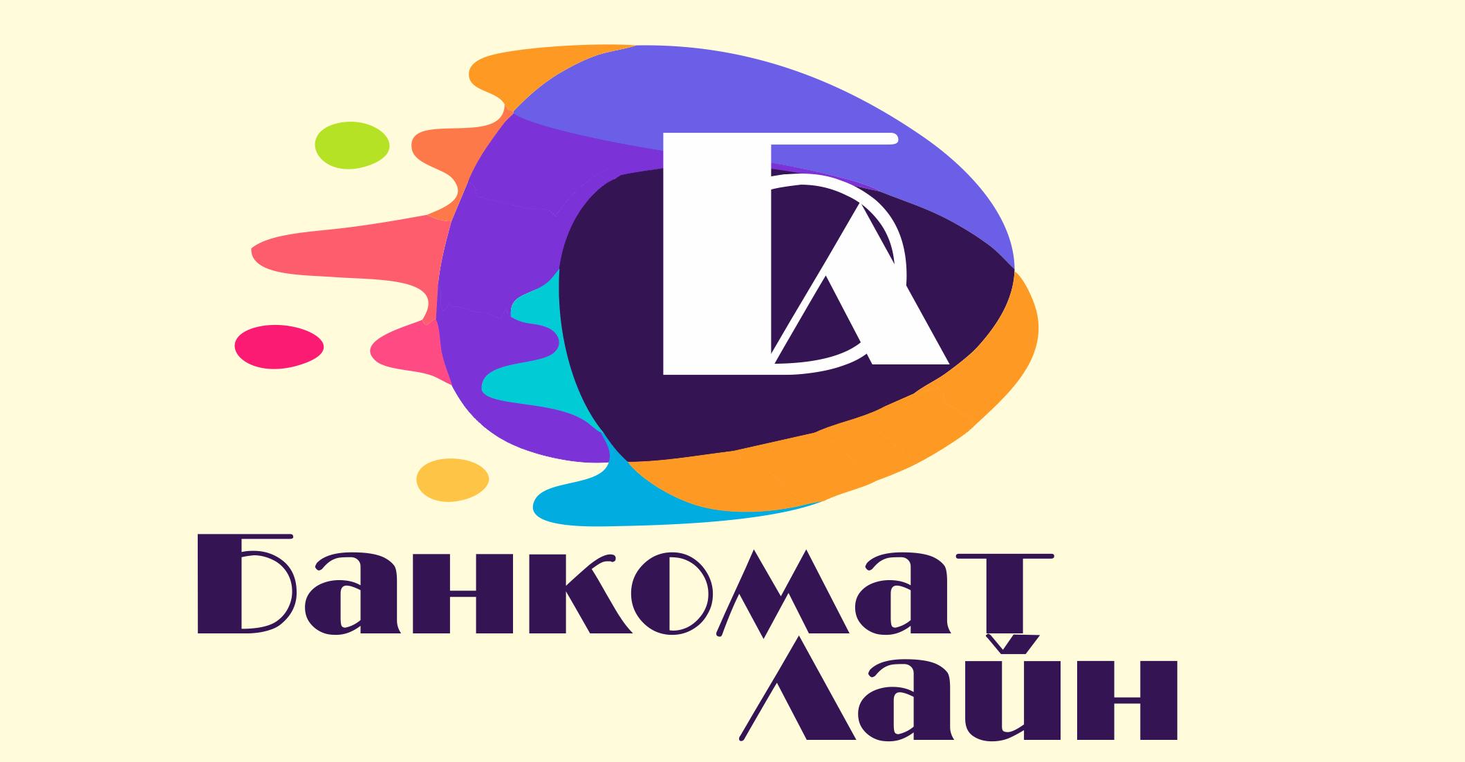 Разработка логотипа и слогана для транспортной компании фото f_088587cda2a50ed6.png