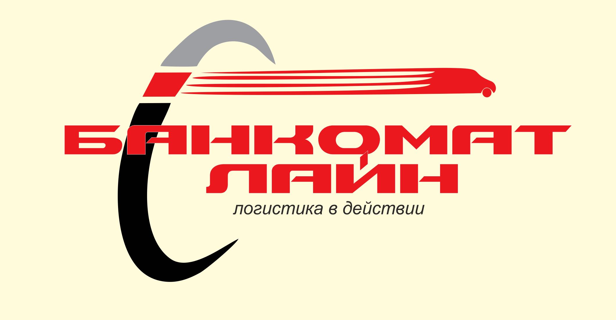 Разработка логотипа и слогана для транспортной компании фото f_145587cda3636d78.png