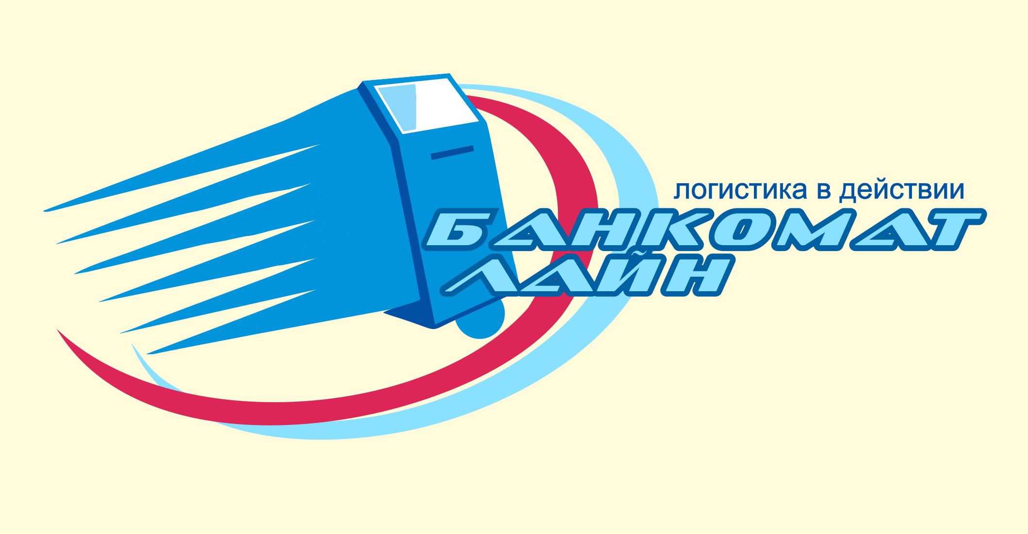 Разработка логотипа и слогана для транспортной компании фото f_320587cda4489c91.png