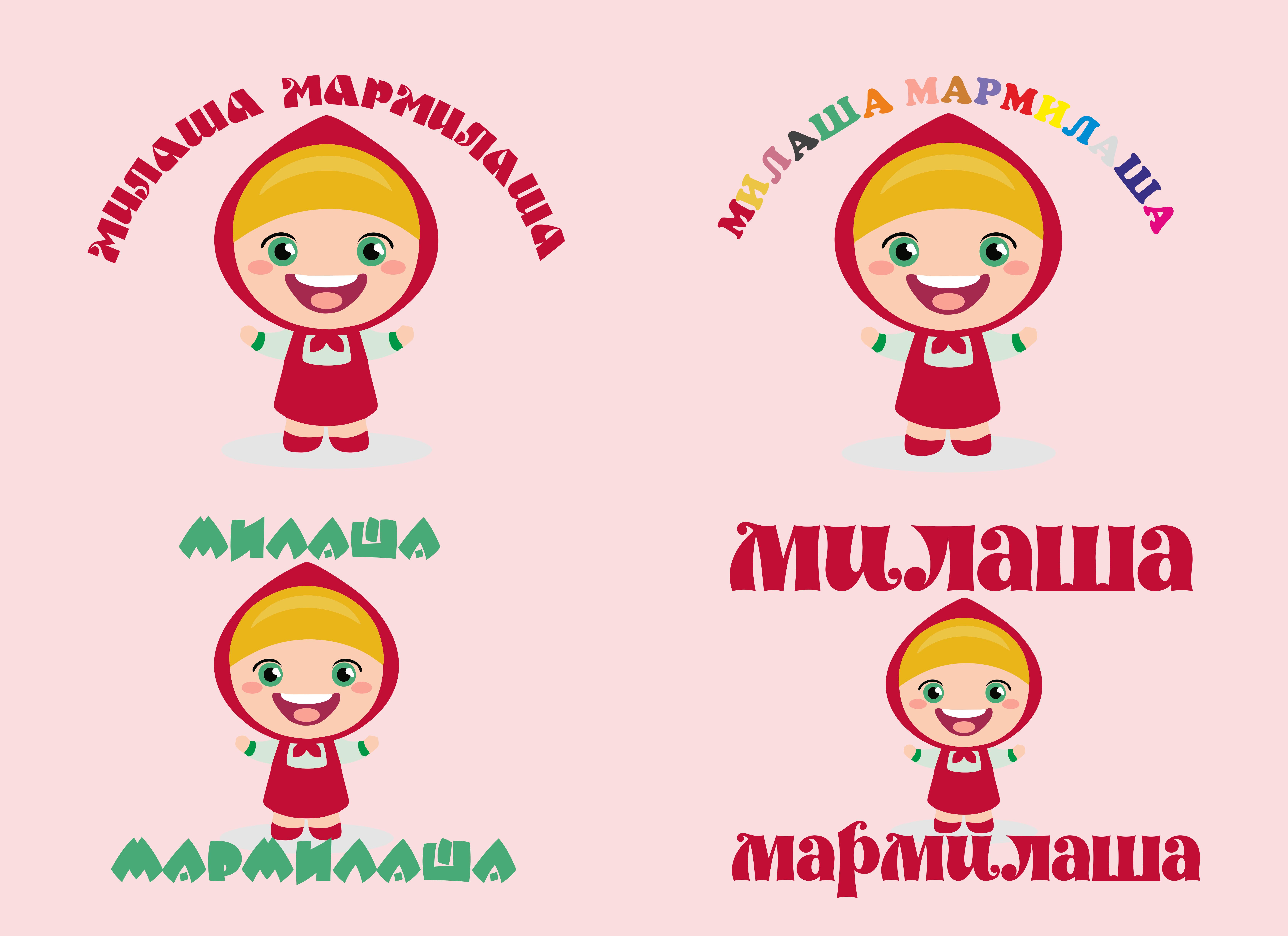 "Логотип для товарного знака ""Милаша-Мармилаша"" фото f_3685875d712aff8c.png"