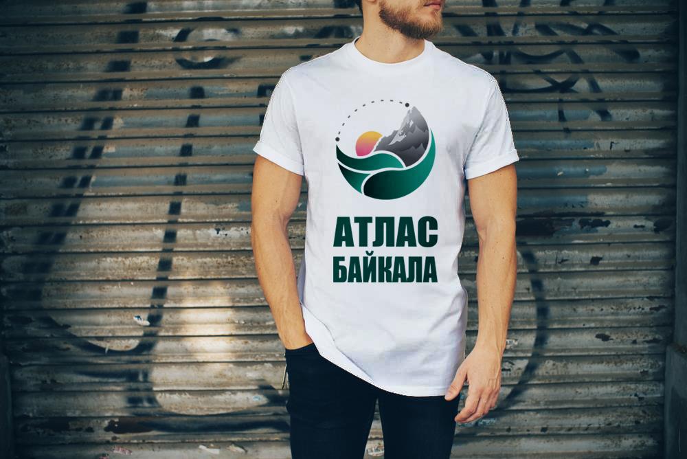 Разработка логотипа Атлас Байкала фото f_3705b1aab5955f7c.jpg