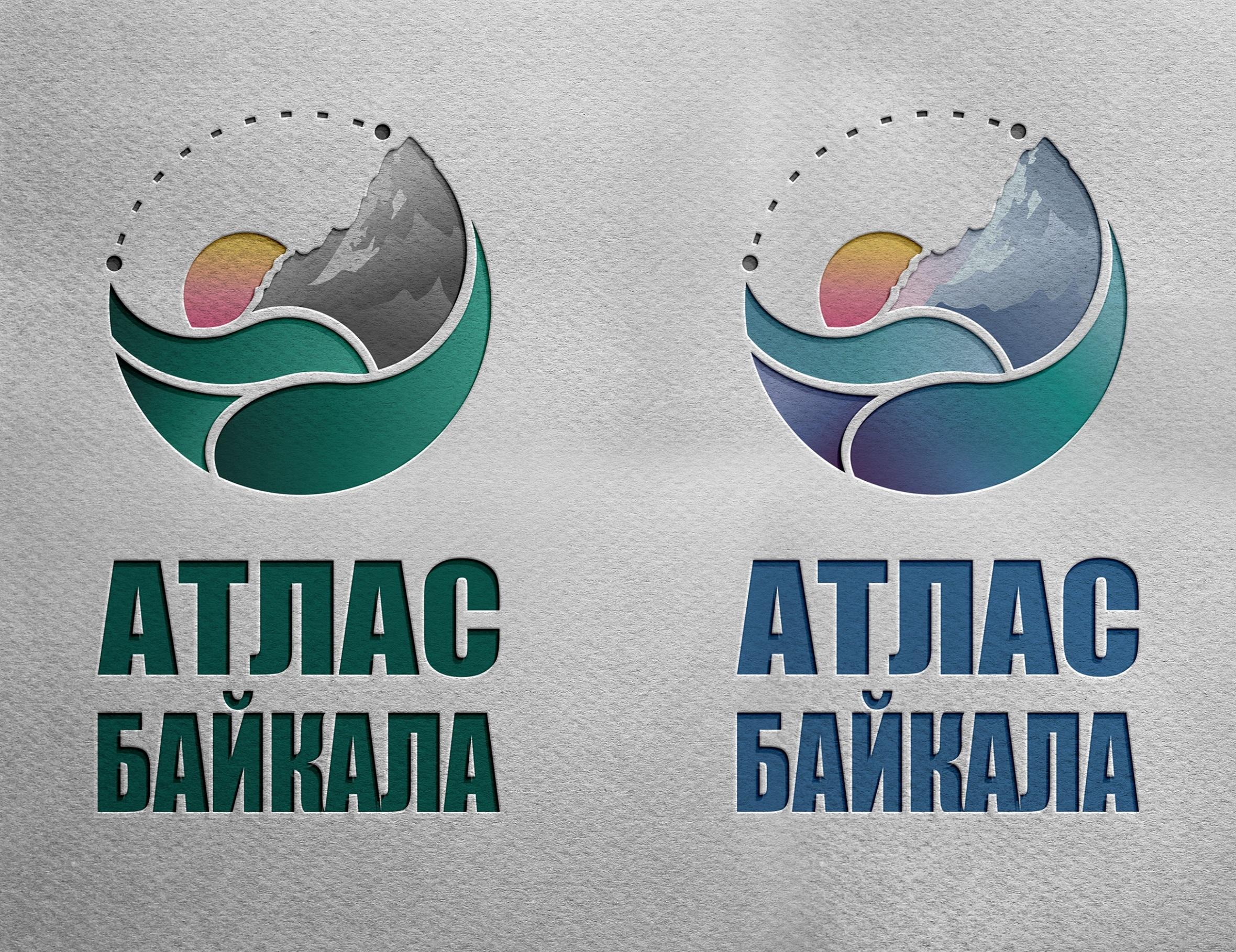 Разработка логотипа Атлас Байкала фото f_4315b1aab19be9b0.jpg