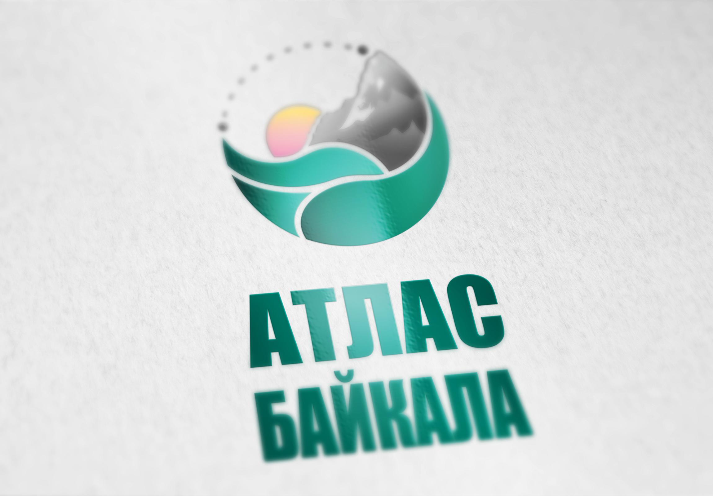 Разработка логотипа Атлас Байкала фото f_7115b1aab36df595.jpg
