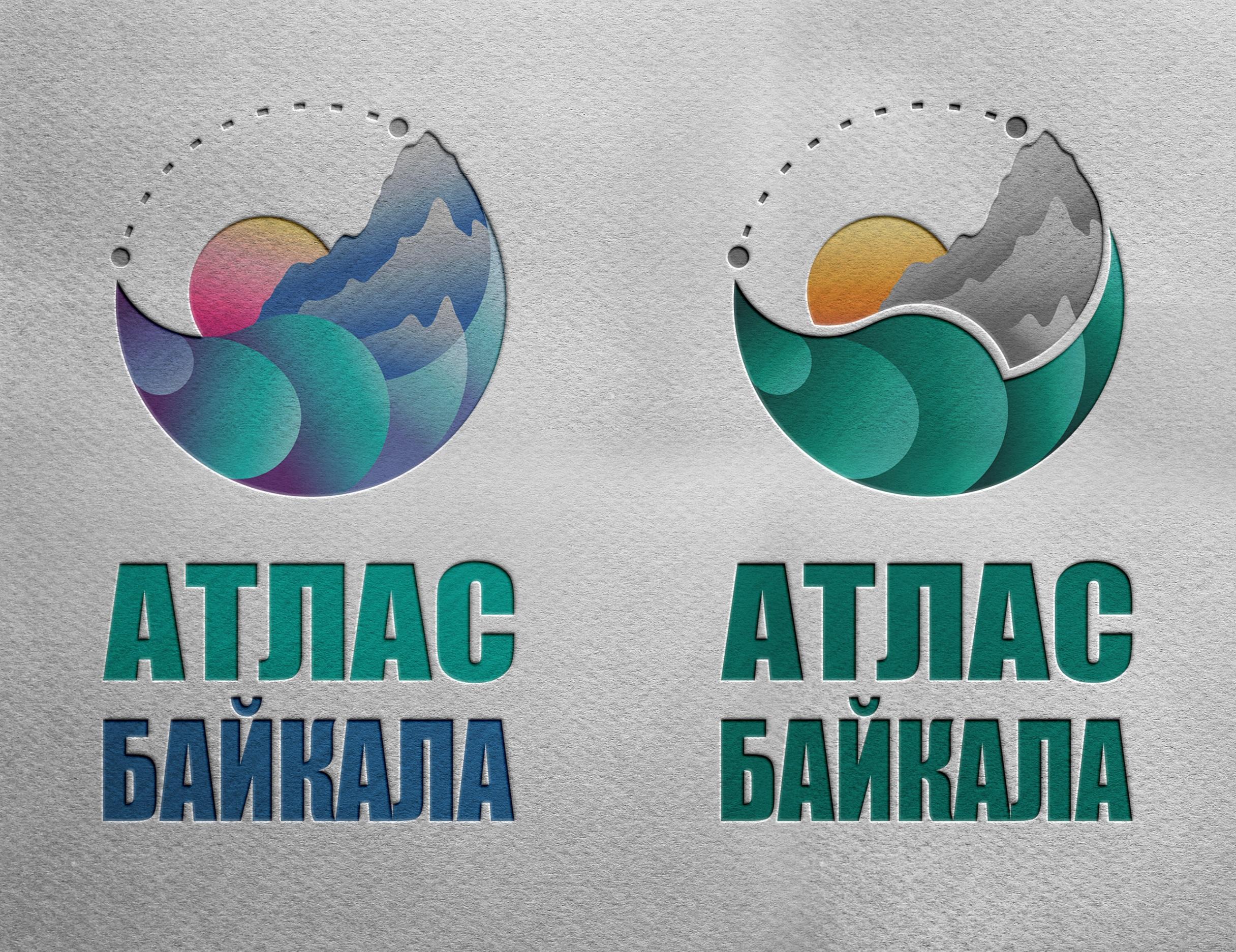 Разработка логотипа Атлас Байкала фото f_8635b1aab2a530e5.jpg