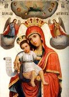 Образ  Девы Марии  в христианстве