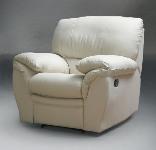 Белое кресло - подарок Жар-Птицы
