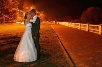 Конкурс на лучший свадебный рассказ