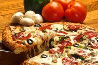 Пицца - это вкусно!