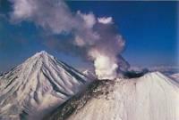 Встреча с вулканом. Туризм.