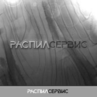 f_96454be56b83c735.jpg