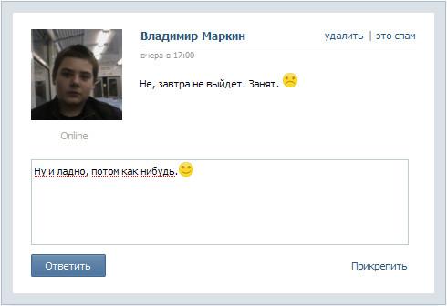 ВКонтакте проводит конкурс-тендер на создание смайлов фото f_4f06f9c7de26b.jpg