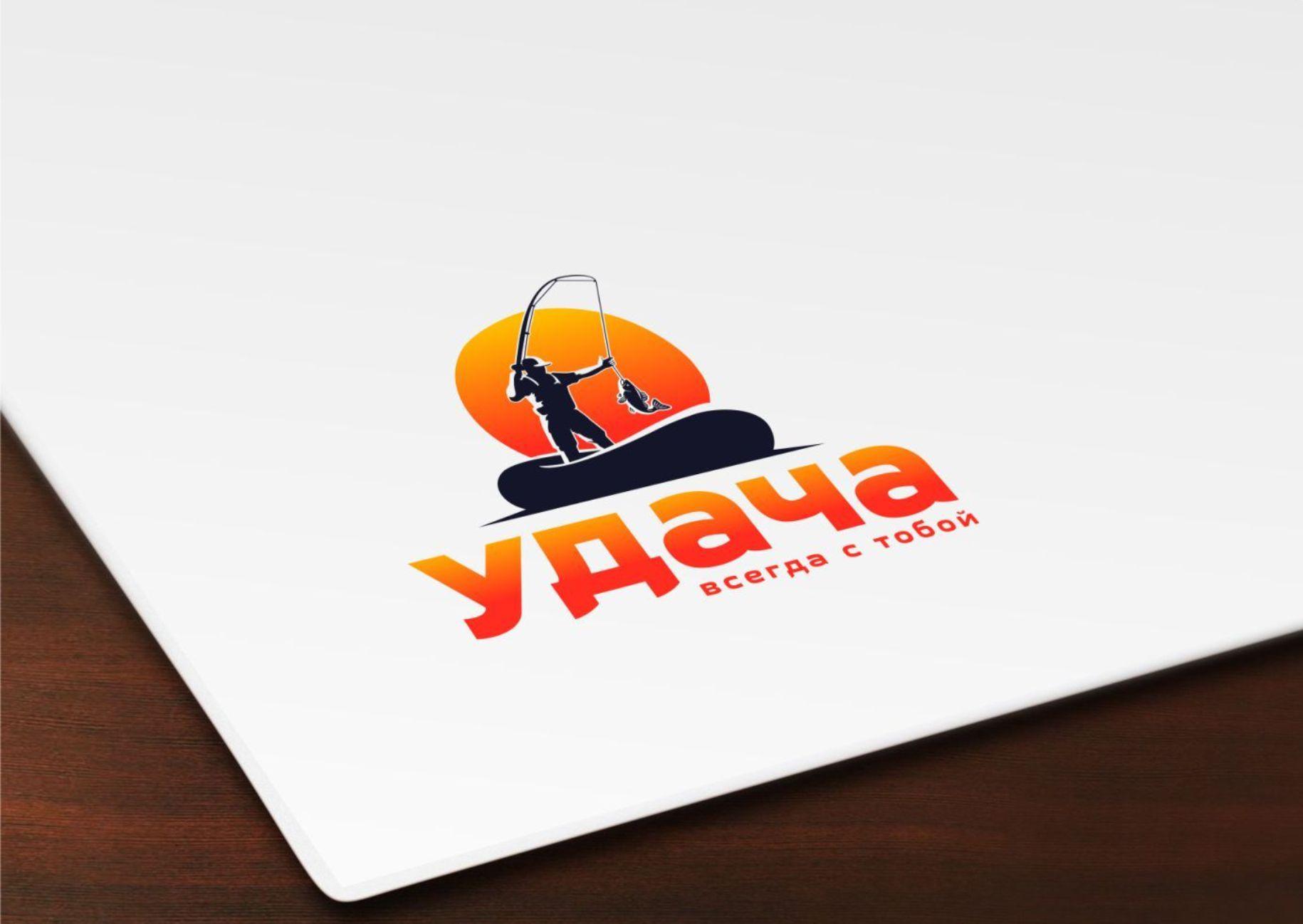 конкурс 1 место логотип рыболовного магазина