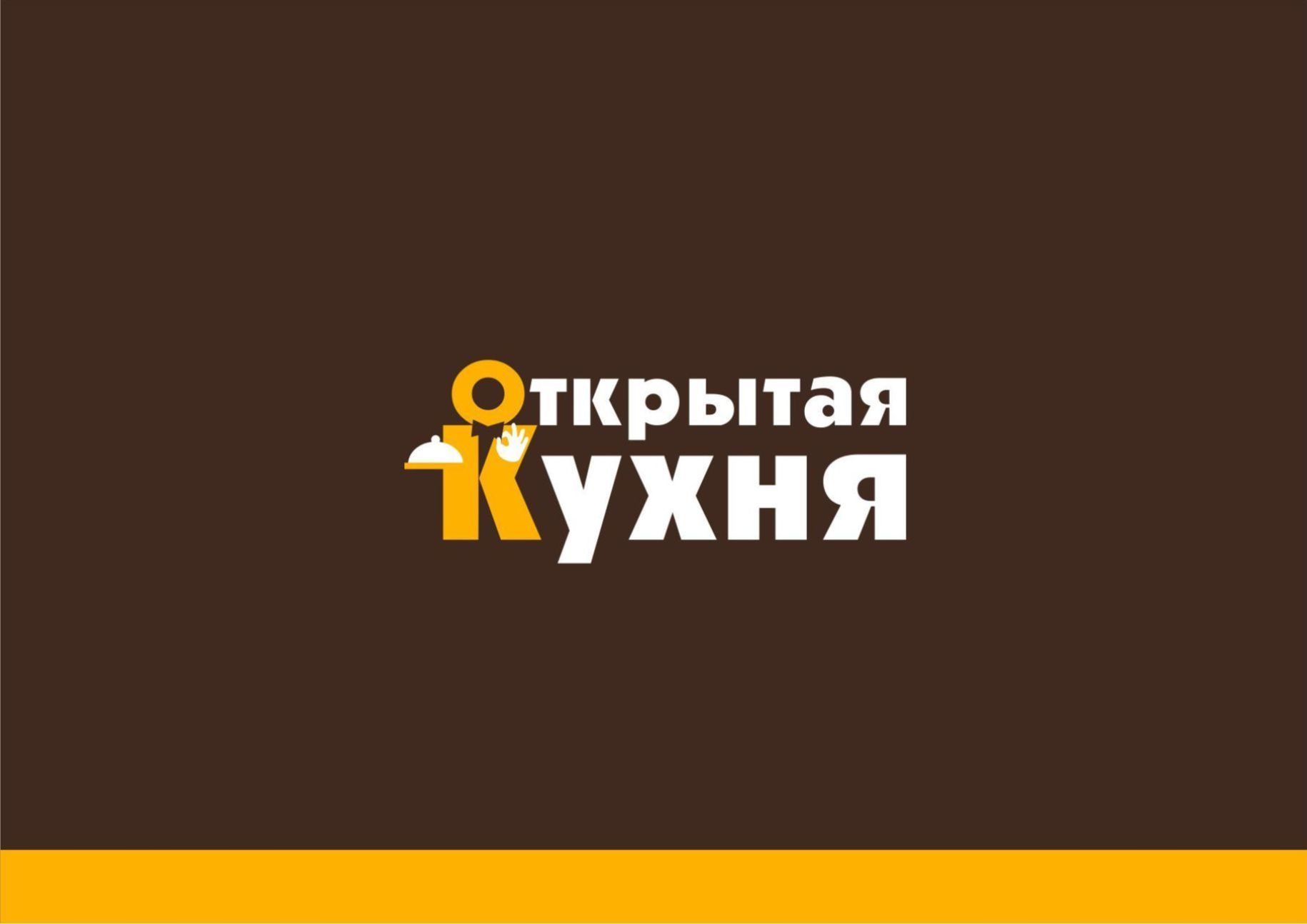 конкурс 1 место логотип ресторана