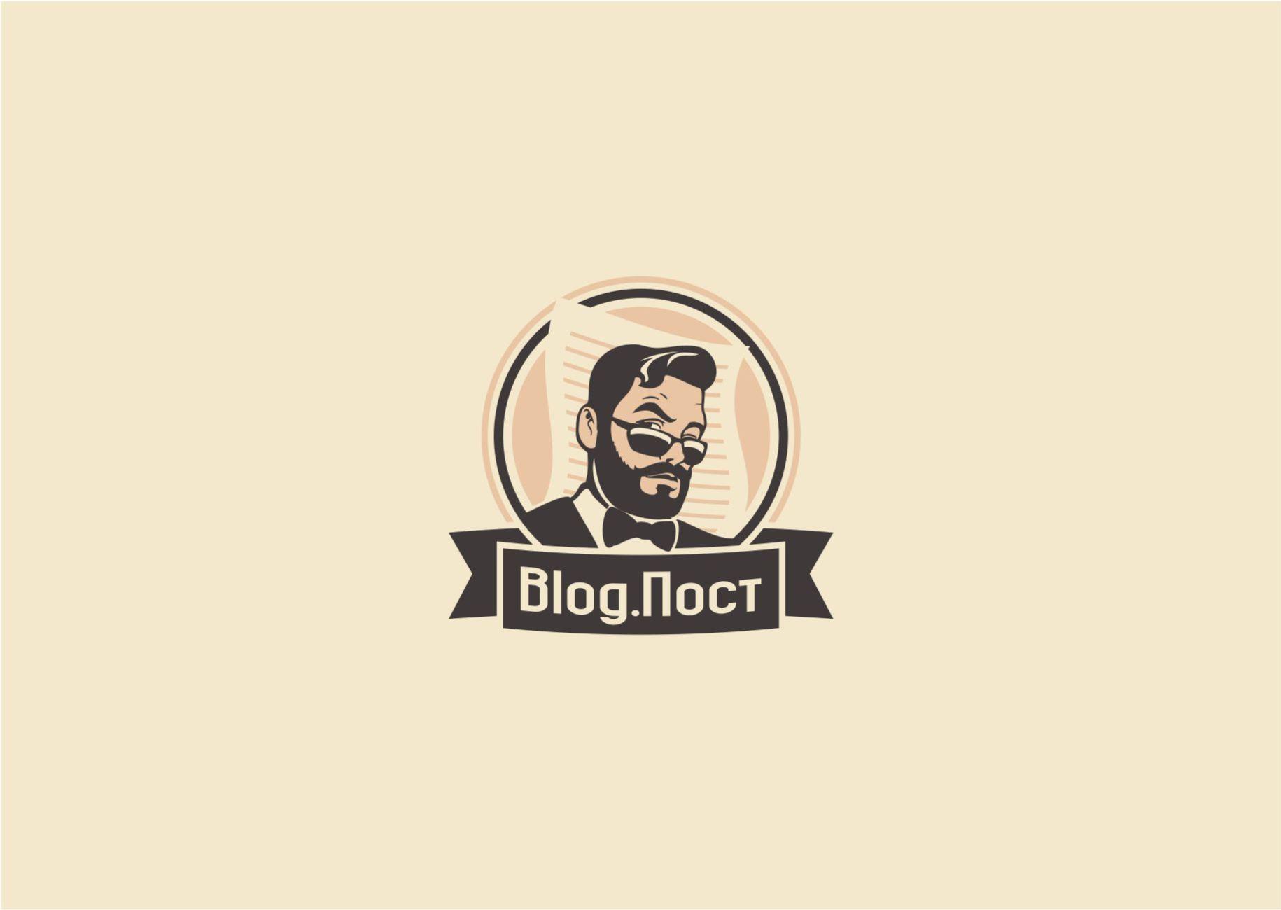 """конкурс логотипа """"BlogПост"""" (финал) Графический знак свободен, продаю"""