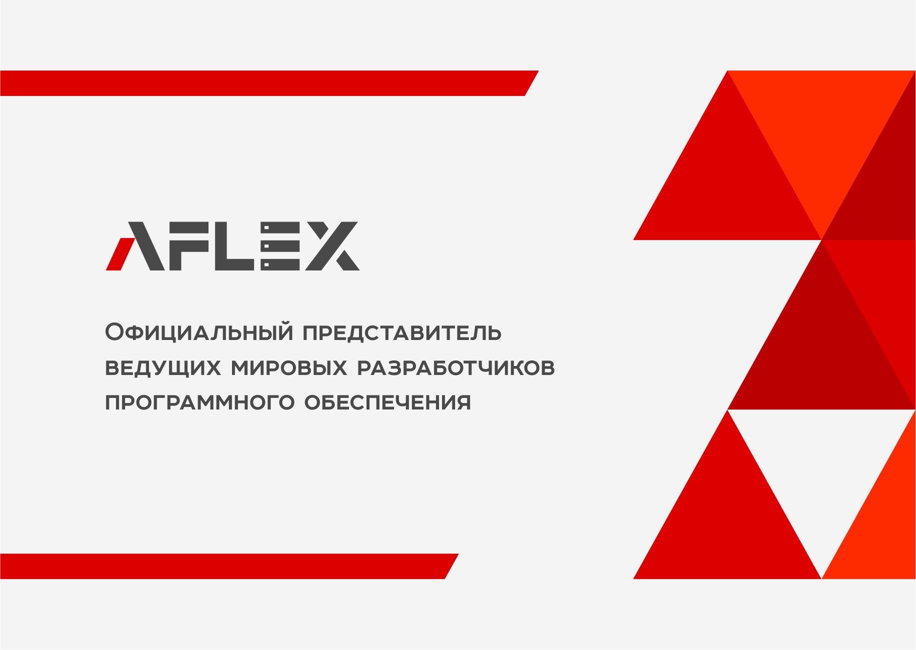 """конкурс 1 место логотип и ФС """"AFLEX"""""""