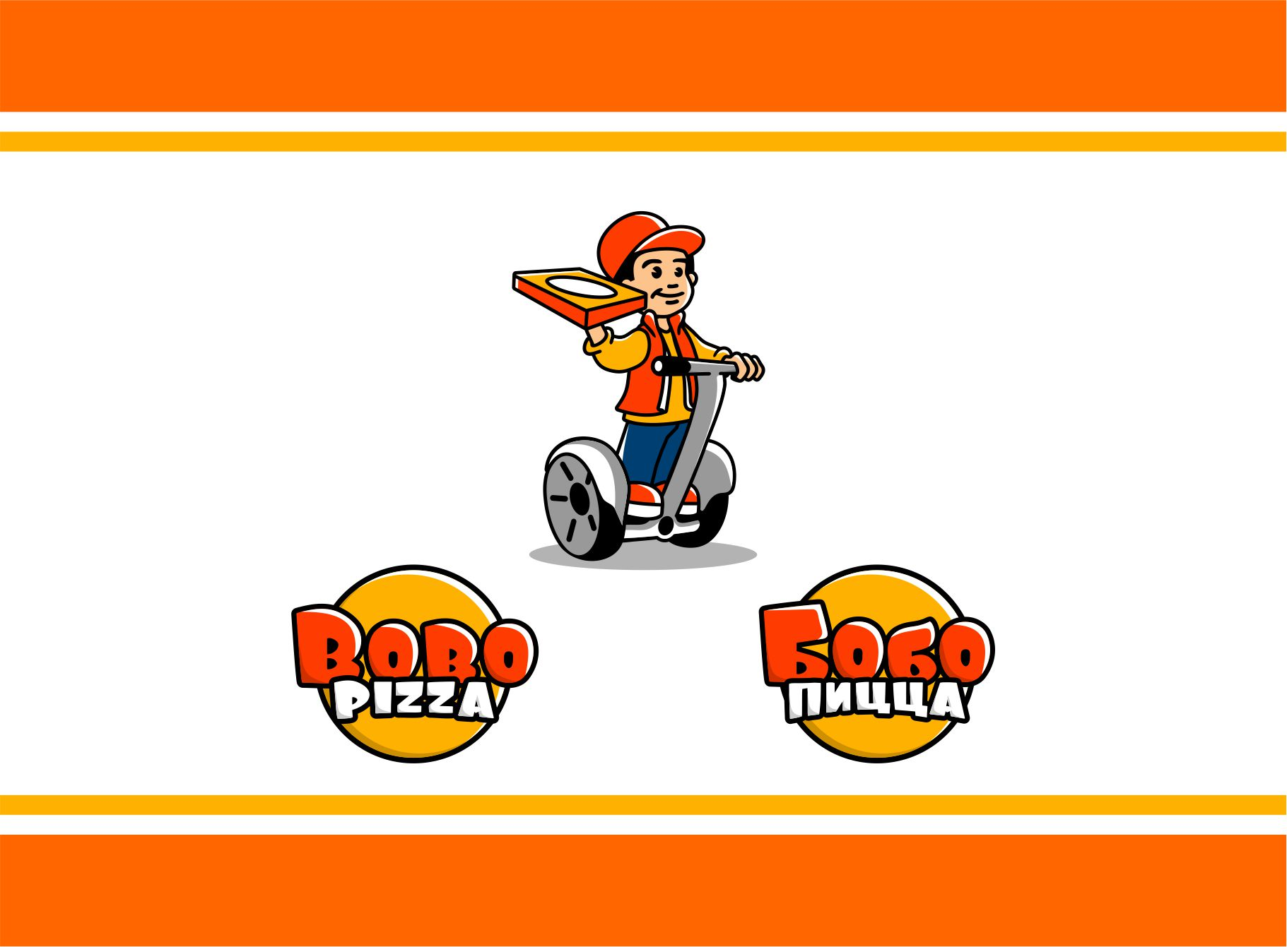 конкурс 1 место. Персонаж и логотип для пиццерии BoboPizza