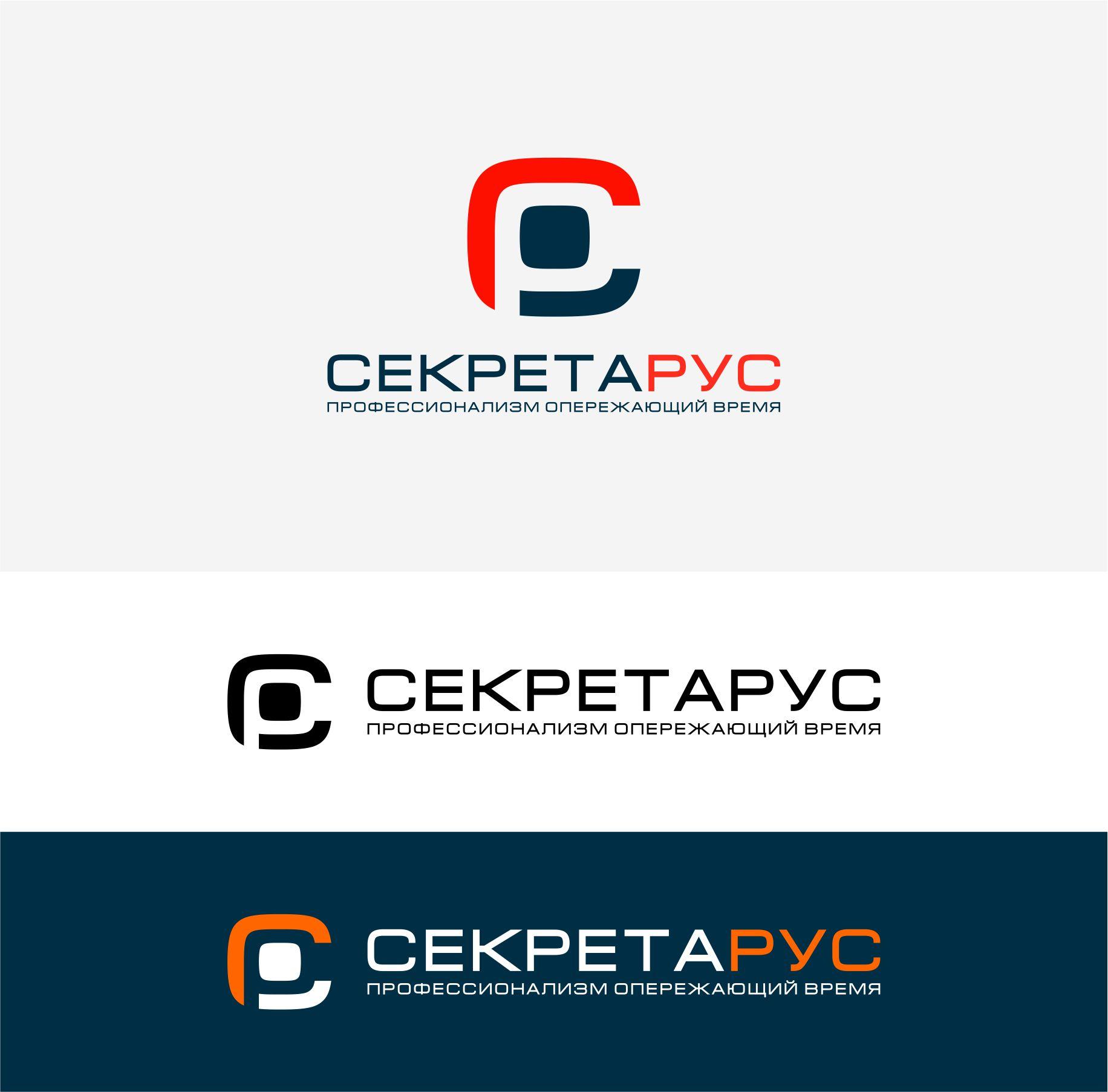 Разработка логотипа и фирменного стиля для сайта фото f_0365a463c3bce559.jpg