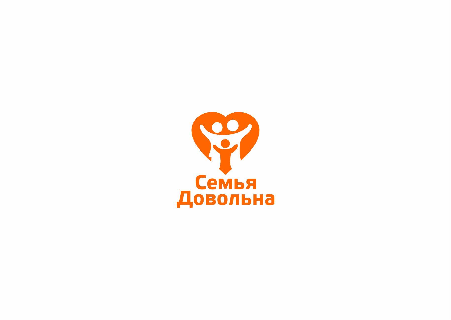 """Разработайте логотип для торговой марки """"Семья довольна"""" фото f_0525969a4a8866fe.jpg"""