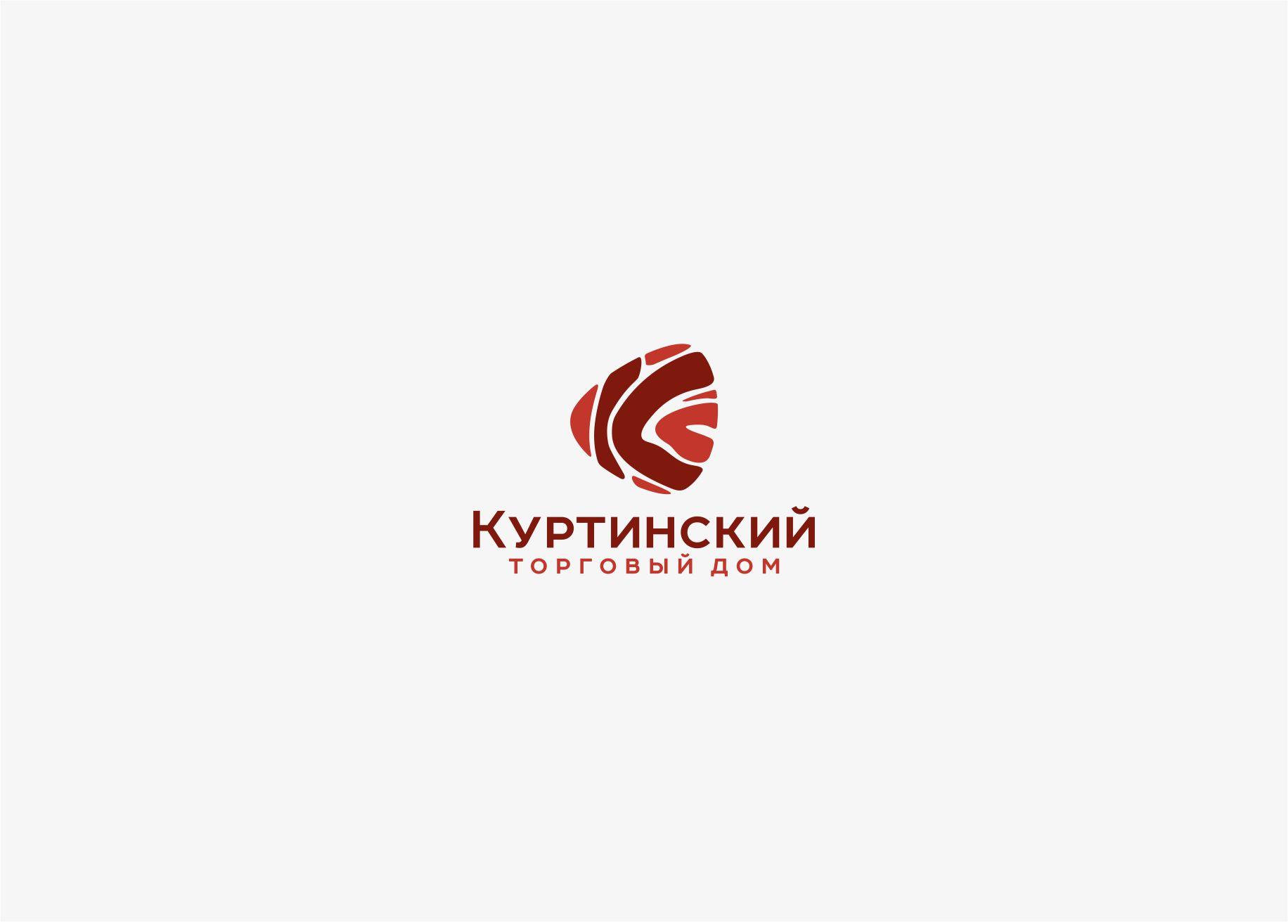 Логотип для камнедобывающей компании фото f_0585b98efb166cec.jpg