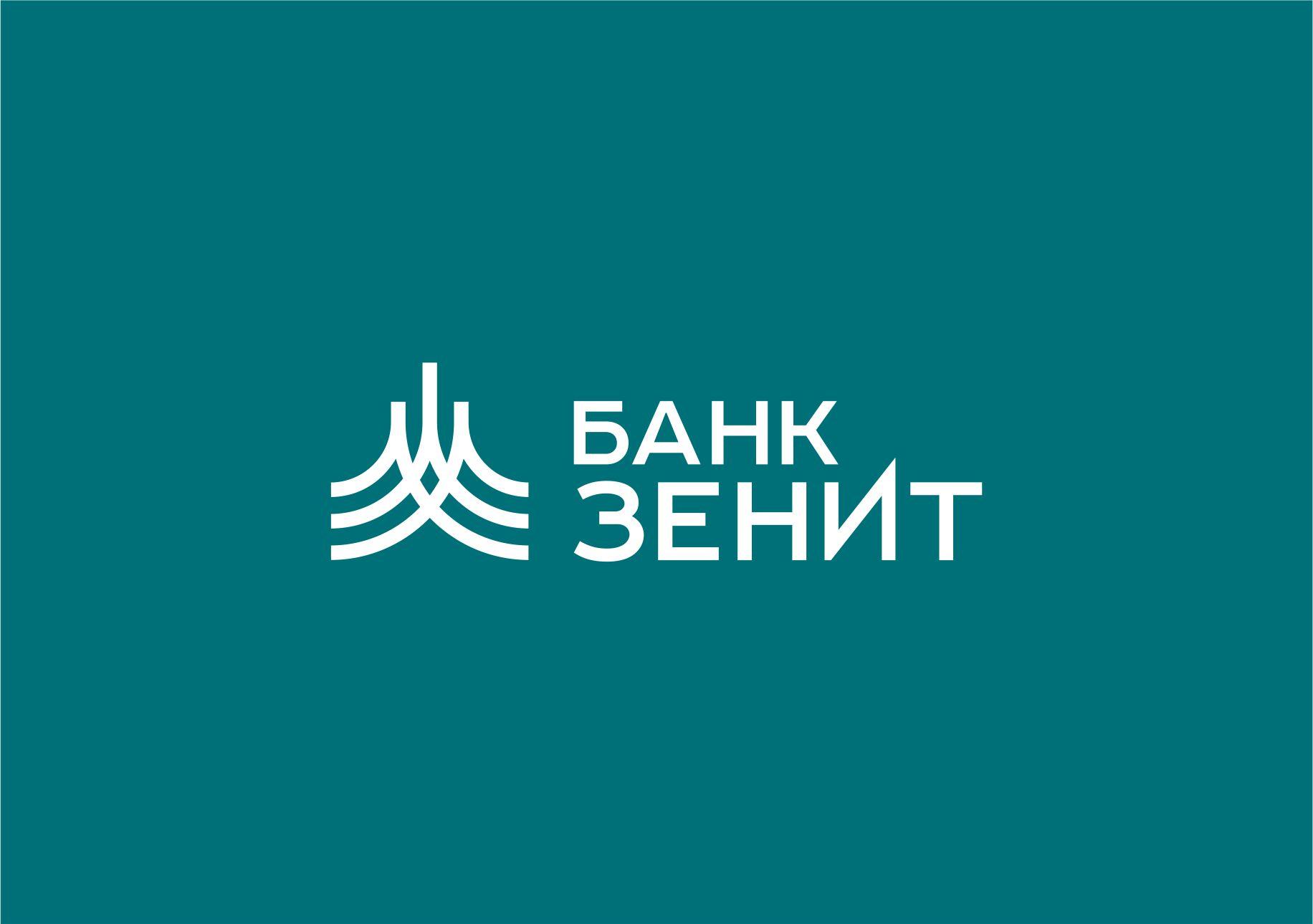 Разработка логотипа для Банка ЗЕНИТ фото f_0765b4baaefbe174.jpg